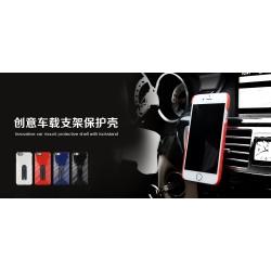 "Накладка Rock Car Mount для iPhone 6/6s (4.7"")"