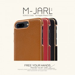 """Накладка Nillkin M-Jarl для iPhone plus (5.5"""")"""