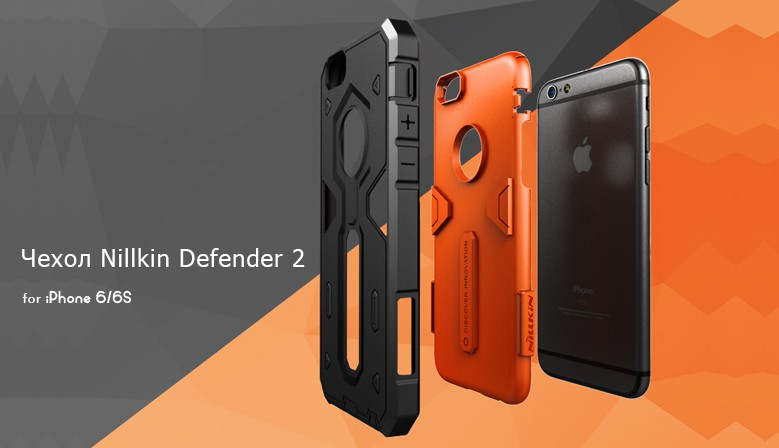 Чехол Nillkin Defender 2 для Apple iPhone 6/6s