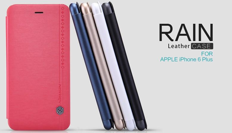Чехлы на iPhone 6/6 Plus