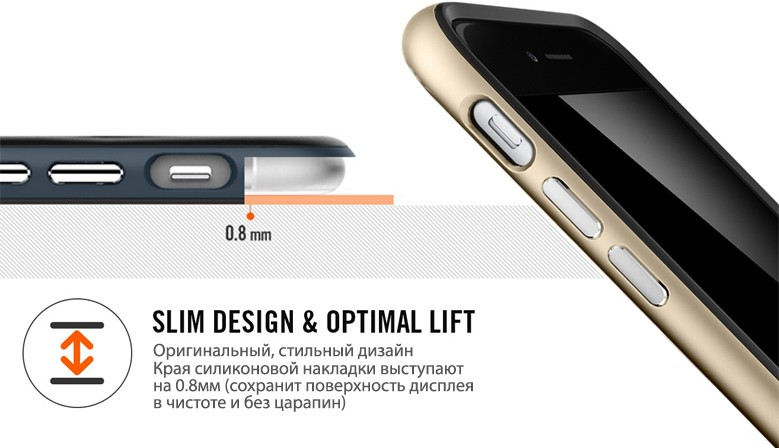 Накладки SGP на iPhone 6/6 Plus