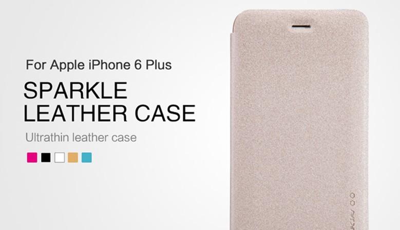 Кожаные флип чехлы на iPhone 6/6Plus